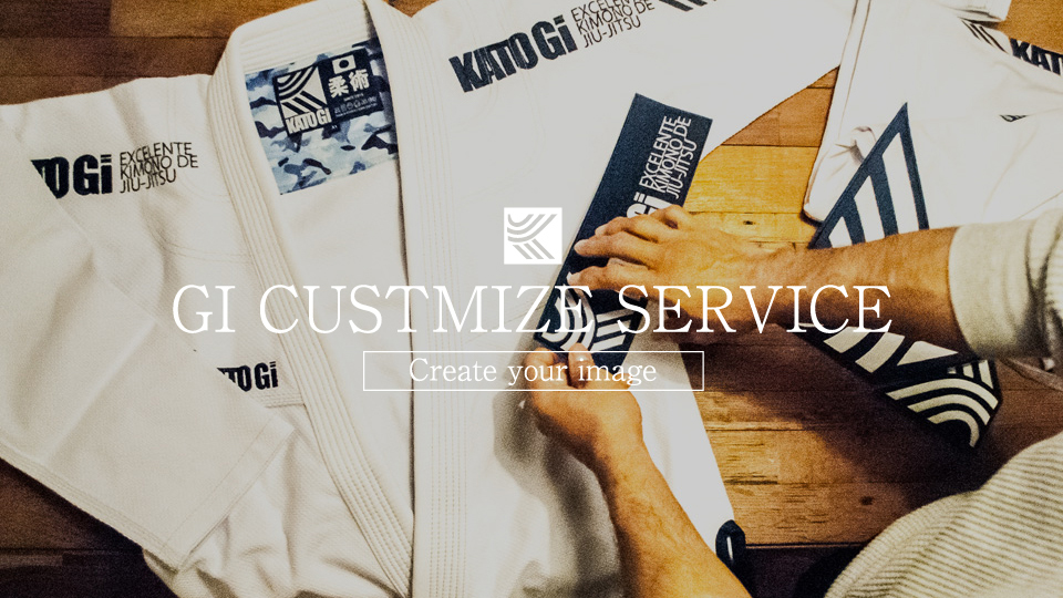 GI CUSTMIZE SERVICE Create your image